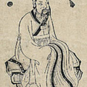 Yellow Emperor, Legendary Chinese Art Print