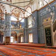 Yeni Cami Mosque Art Print