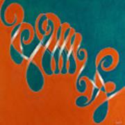 Yin And Yang, No. 3 Art Print