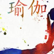 Yoga Pose Paint Splatter 2 Art Print