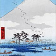 Yoshiwara Art Print