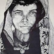 Young Indian Boy Art Print
