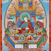Zangdok Palri Art Print
