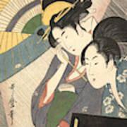 Geisha And Attendant On A Rainy Night Art Print