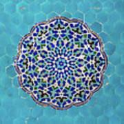 Jameh Mosque, Yazd, Iran Art Print