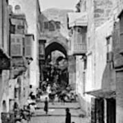 Jerusalem Old City Street Art Print