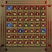 Standards Of Roman Imperial Legions - Legionum Romani Imperii Insignia Art Print