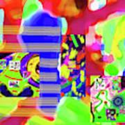 11-16-2015dabcdefghijklmnopqrtuvwxyzabc Art Print