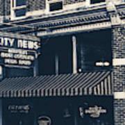 City News - Mansfield, Ohio Art Print