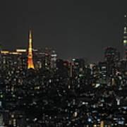 Tokyo Tower And Tokyo Skytree Art Print
