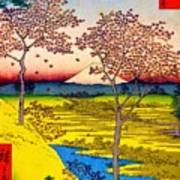 36 Views Of Mt.fuji - Yuhigaoka In The Eastern Capital - Digital Remastered Edition Art Print