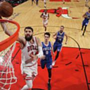 Philadelphia 76ers V Chicago Bulls Art Print