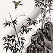 A Bird And Bamboo Leaves, Ink Painting Art Print