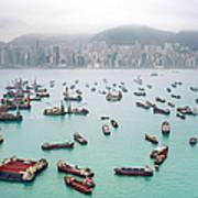 A View Of Hong Kong Harbor Through A Art Print