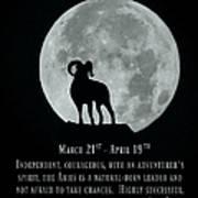 April 19th March21st Birthdays Aries Zodiac 3D Notebook