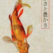 Asian Reflections 7 Art Print