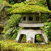 Autumn, Pagoda, Japanese Garden Art Print