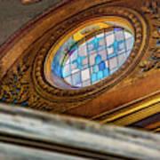 Battistero Lateranense Di San Giovanni In Fonte Art Print