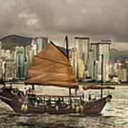 China, Hong Kong, Junk Boat In Bay Art Print