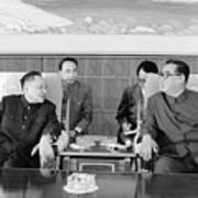 Chinese And Korean Leaders Art Print