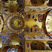 Church Ceiling Serbian Orthodox Resurrection Cathedral Saborni Hram Hristovog Vaskrsenja Podgorica Art Print