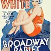 Classic Movie Poster - Broadway Babies Art Print