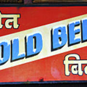 Cold Beer In India Art Print