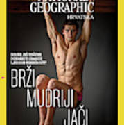 Croatian Cover Of The July 2018 National Geographic Magazine Art Print