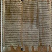 Dead Sea Scroll Art Print