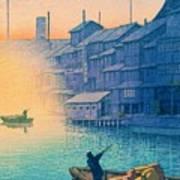 Dotonbori Morning - Top Quality Image Edition Art Print
