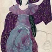 Echo Abandonée, 1922, 1923 Art Print