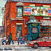 Fairmount Bagel Bakery Laneway Hockey Art Depanneur Winter Scenes C Spandau Montreal Landmark Stores Art Print