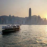 Ferry Boat To Hong Kong Art Print