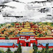 Forbidden City 2 201909 Art Print