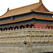 Forbidden City 60 Art Print