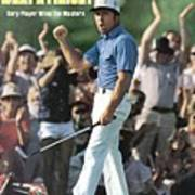 Gary Player, 1978 Masters Sports Illustrated Cover Art Print