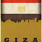 Giza Egypt World City Flag Skyline Art Print