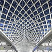Guangzhou Railway Station Art Print