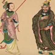 Heroes And Heroines Of Chinese History Art Print
