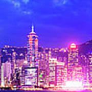 Hong Kong City Skyline In China Art Print