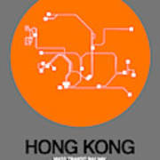 Hong Kong Orange Subway Map Art Print