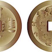 I Ching Coins Art Print