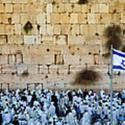 Israeli Flag Flies At The Western Wall Art Print