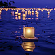 Japanese Floating Lanterns Art Print