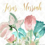 Jesus Messiah Art Print