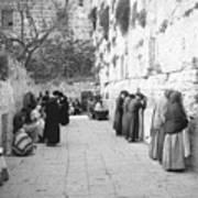 Jewish People At The Western Wall Art Print