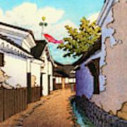 Koinobori - Digital Remastered Edition Art Print