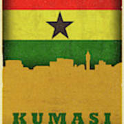 Kumasi Ghana World City Flag Skyline Art Print