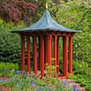 Long Hill Sedgwick Gardens Art Print