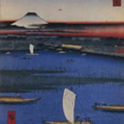 Mitsumata Wakarenofuchi One Hundred Art Print